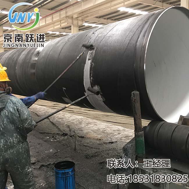 环氧煤沥青漆防腐施工02
