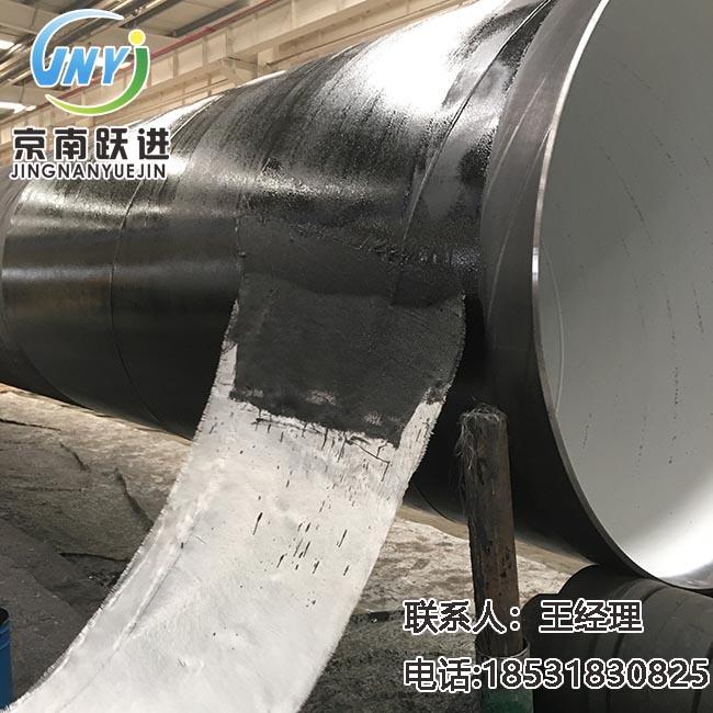 环氧煤沥青漆防腐施工05