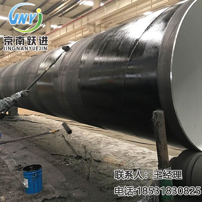 环氧煤沥青漆防腐施工06