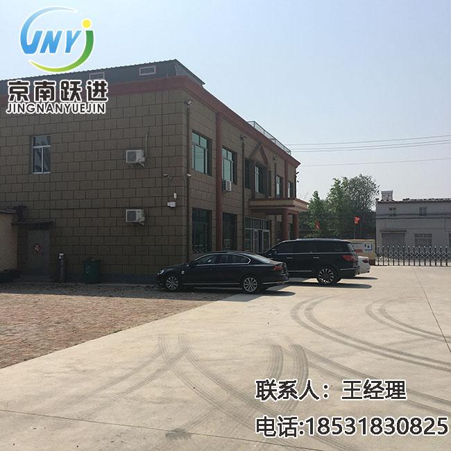 跃进防腐设备有限公司08
