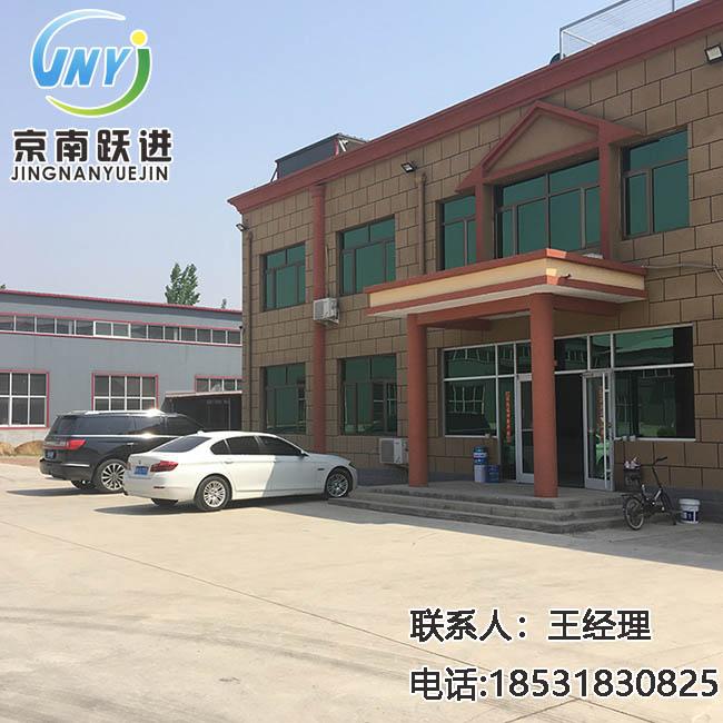 跃进防腐设备有限公司10